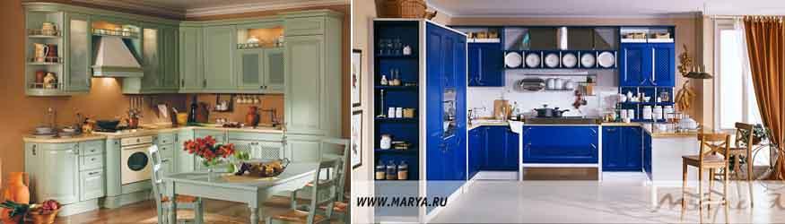 кухни Мария1