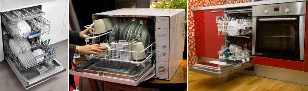 наполнение посудосоечной машины