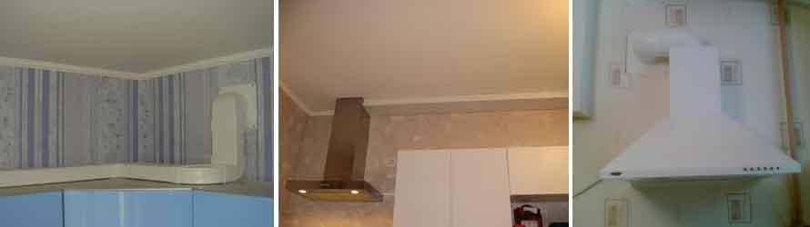 подключение кухонной вытяжки