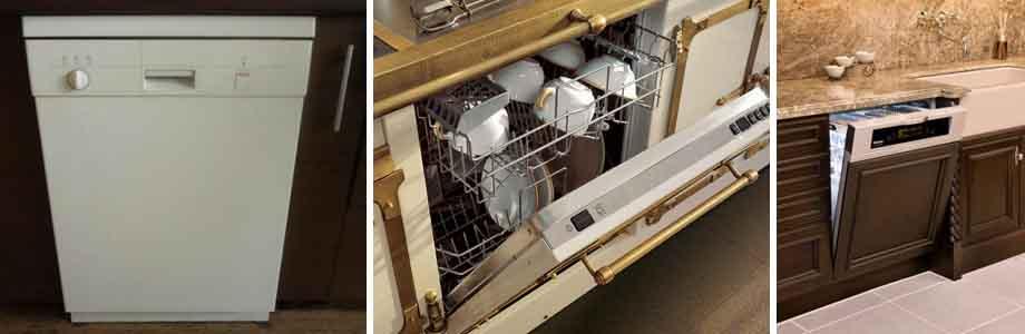 управление посудомоечной машиной