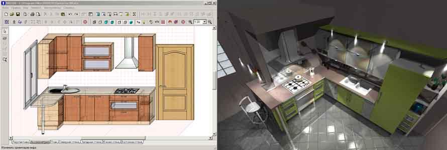 программа конструктор кухни просто