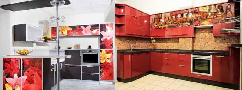 форема кухни