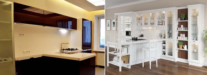 т-образная кухня