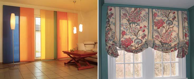 японские и английские шторы