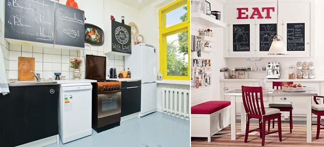 кухонные грифельные фасады