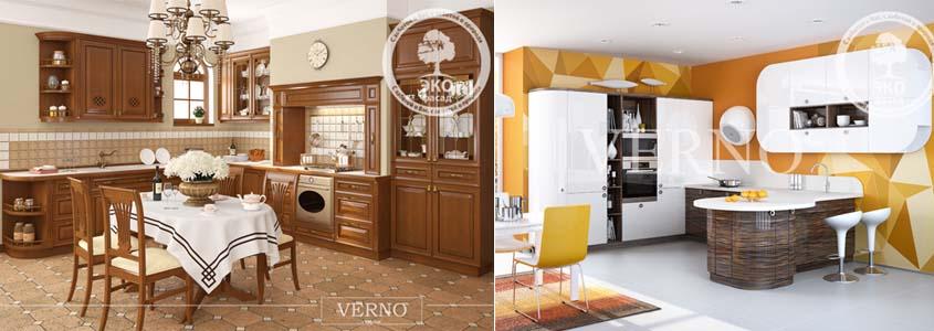 кухни Верно2