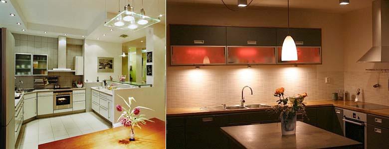 осветительные приборы на кухне