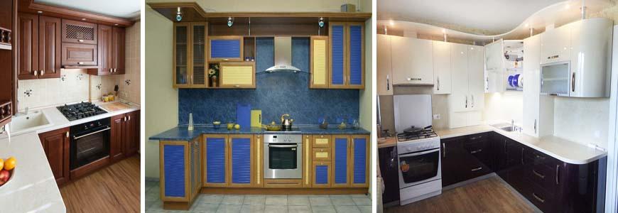 мебельные карнизы на кухне